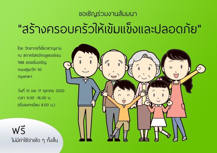 Posteri 2.jpg